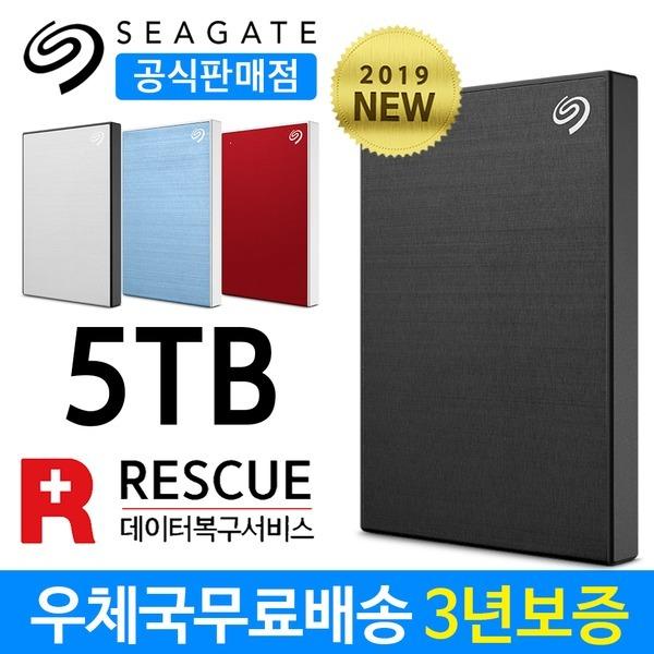 외장하드 5TB 블랙 New Backup Plus S +파우치+복구