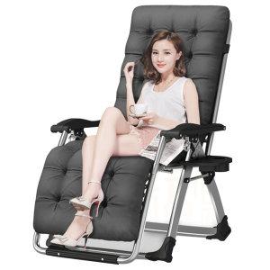 무중력의자+고급형커버 안락의자 접이식의자 안마의자