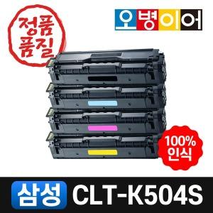 CLT-K504S CLP-415N SL-C1454FW C1404W 1453 1860