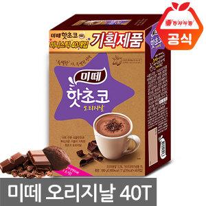 미떼 핫초코 오리지날 미니 40T /초코/코코아/핫초코