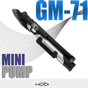 GM-71 자전거 휴대용 펌프 미니펌프 일체형거치대 본품
