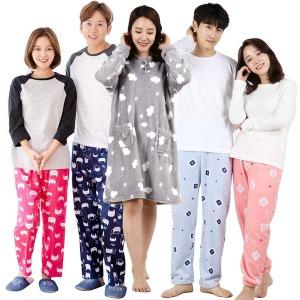 수면 기모 극세사 밍크 커플 파자마 잠옷 특면 홈웨어