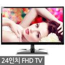 24인치TV 중소기업TV 티비 LEDTV 모니터 풀HD 무결점SL