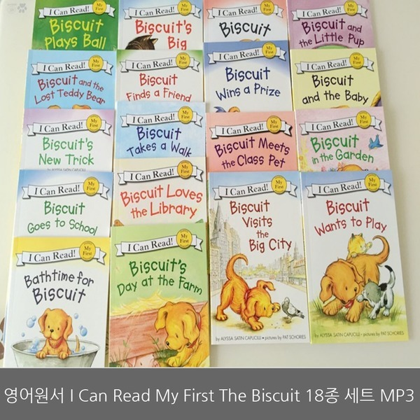 The Biscuit I Can Read Collection 18종 박스 Set