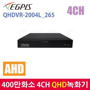 400만화소 AHD 4CH DVR 녹화기 QHDVR-2004L HDD 미포함