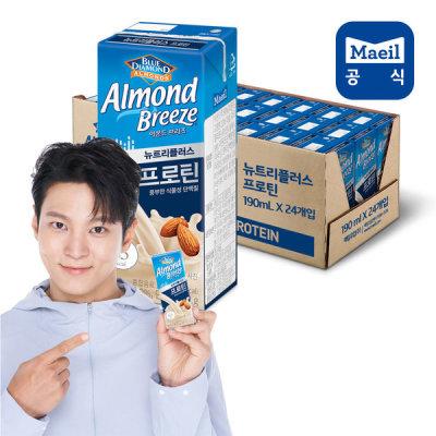 [매일유업] 아몬드브리즈 뉴트리플러스 프로틴 190ml 24팩 /우유