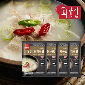 외갓집 부산 돼지국밥 500g x 4 돼지고기듬뿍 깔끔육수