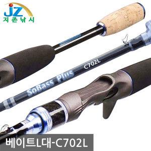 L루어대 배스 쏘가리 송어 루어낚시 용품 베이트 C702