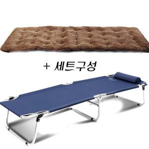 센시요+고급커버 캠핑의자 접이식체어 야전침대 간이