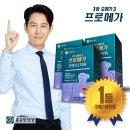 종근당건강 본사 프로메가 오메가3 파워 3박스 (6개