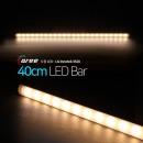 진열장 간접조명 LG칩 12V LED바 40cm_불투명/전구색