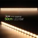 진열장 간접조명 LG칩 12V LED바 50cm_투명/전구색