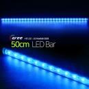 진열장 간접조명 LG칩 12V LED바 50cm_투명/파랑