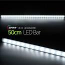 진열장 간접조명 LG칩 LED바 50cm_불투명/퓨어화이트
