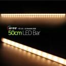 진열장 간접조명 LG칩 12V LED바 50cm_불투명/전구색