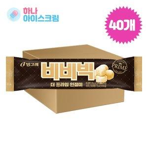 비비빅 더프라임 인절미 40개 드라이아이스+최신제조일