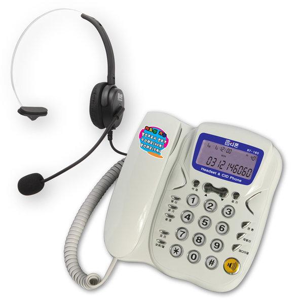 RT-160 /헤드셋전화기/이어폰/TM용헤드셋/콜센터용