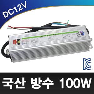 DC12v 방수용 smps 100w  LED안정기 3구모듈 LED바
