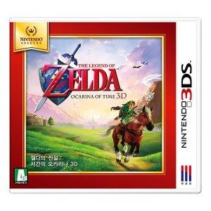 3DS 젤다의 전설 시간의 오카리나 3D 한글판 새제품