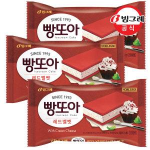 빵또아 레드벨벳 24개