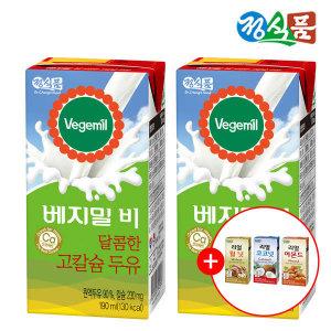 베지밀B 달콤한 고칼슘두유 190ml x48팩+음료1박스증정 - 상품 이미지