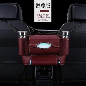 차량용 가방수납 멀티 텀블러 수납 컵홀더 차량뒷좌석