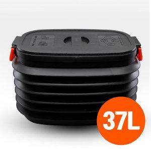 다용도 하이텐션L 방수 자동차 트렁크정리함 세차용품