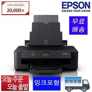 엡손 XP-15010 포토프린터 잉크포함 상품권행사