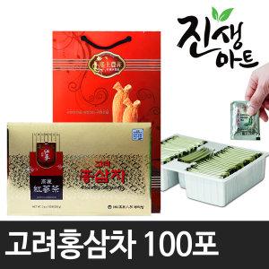 국내산100% 고려 홍삼차 100포