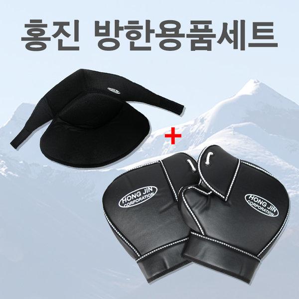 오토바이방한글러브 방한마스크 방한용품 홍진방한set