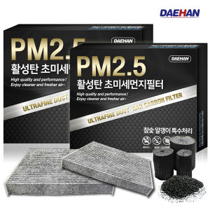 1+1 활성탄 초미세먼지 이쿼녹스 에어컨필터 PC159