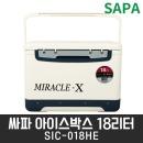 아이스 박스 18리터 SIC-018HE 쿨러 캠핑 낚시 용품