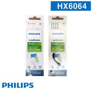 필립스 소닉케어 교체용 전동칫솔모 HX6064/67 / 정품