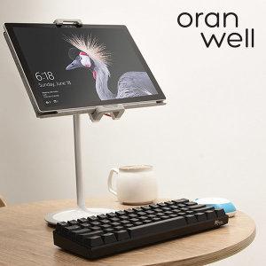 오랜웰 프리미엄 태블릿PC 스탠드거치대 모니터형