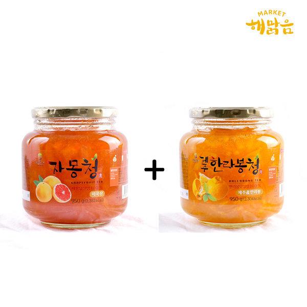 새콤달콤 자몽청+한라봉청_과일청1+1 홈메이드방식