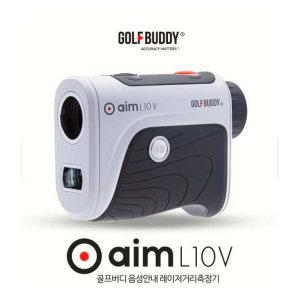 (현대Hmall)19년 골프버디정품 AIM L10V 레이저 거리측정기 음성기능