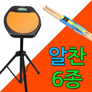 보먼 연습용 신형 전자드럼패드 /6종 풀세트 구성