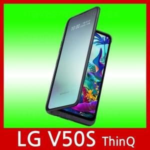 KT공식인증/신규 번이 기변/LG V50S ThinQ LM-V510NK