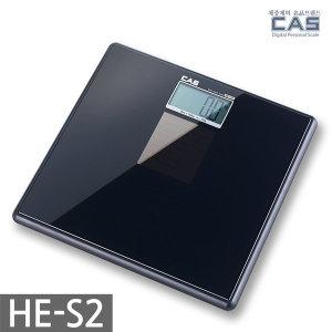 카스(CAS) 건전지가필요없는 솔라 디지털체중계 HE-S2