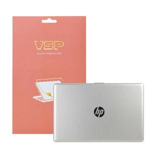 (현대Hmall) 뷰에스피 HP 파빌리온 15-db1043AU 상판 외부보호필름 2매 바보사랑
