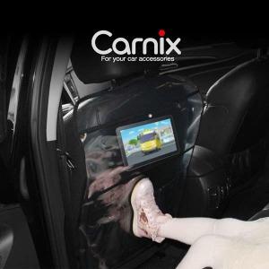 (현대Hmall)카닉스 리신 킥가드 시트커버(CNX-163)