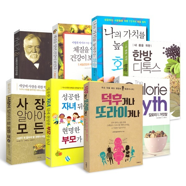 (75%할인)특A급중고도서(3900원)(무료배송)