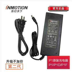 인모션 inmotion P1/P1D/P1F 전기자전거 충전기