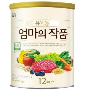남양 유기농 엄마의작품 12개월이후 정품3캔