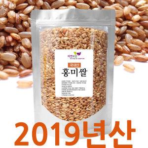 국산 홍미 5kg 홍미쌀 건강홍미 적미