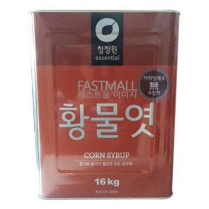 청정원 황물엿 16kg (갈색물엿/노란물엿)