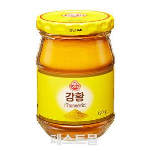 오뚜기 강황 120g (강황가루/강황분말)