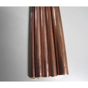 동용접봉BCUP-2 2.0mm/길이50cm-1개/동용접봉2.0mm