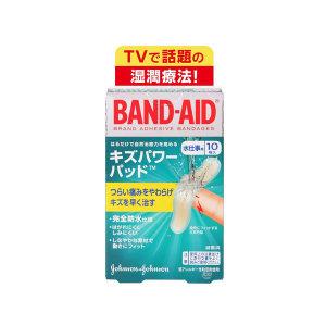 BAND-AID(밴드에이드) 키즈파워패드 방수밴드 10매