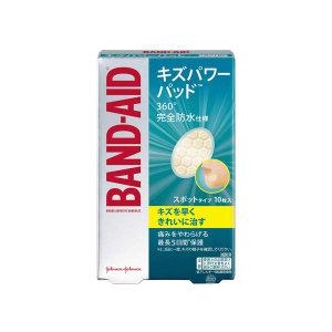BAND-AID(밴드에이드) 키즈파워패드 스팟패치 10매
